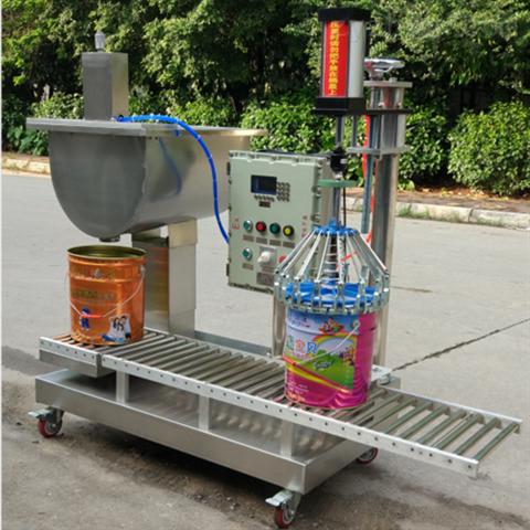25L桶稀盐酸灌装机,双头自动罐装机