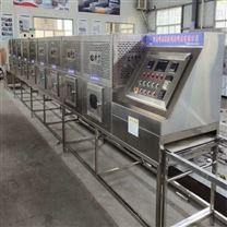 科尔新品隧道式微波干燥烘干设备