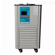 制冷冷却液循环装置