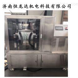 HLD- 25B型低温超微粉碎机