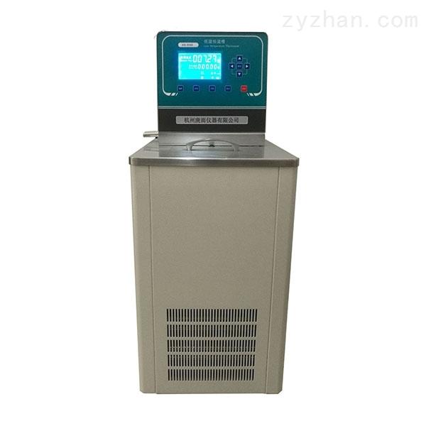 化学反应低温恒温槽