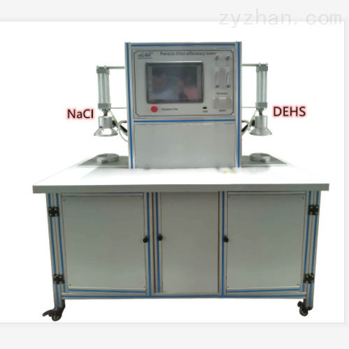 DEHS过滤效率测试仪