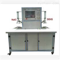 医用防护颗粒过滤效率仪器测试