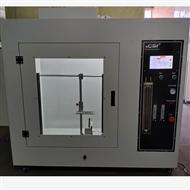 CW水平垂直燃烧测试仪 (用途)