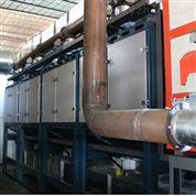 有机废气处理设备乐途环保催化燃烧装置
