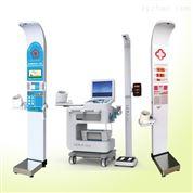体检专用自助健康一体机 健康自助体检机
