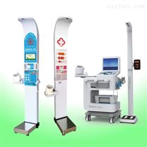 智能健康体检一体机 健康智能体检机