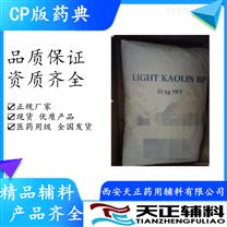 藥用腺嘌呤小包裝1kg的作用及使用方法