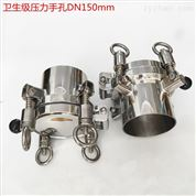 壓力容器配件 儲氣罐配件 巨捷鍋爐容器手孔
