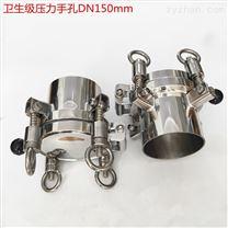 压力容器配件 储气罐配件 巨捷锅炉容器手孔