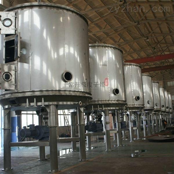 甲酸钙盘式干燥机