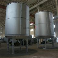 焦磷酸钠干燥机