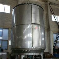 电池材料盘式干燥机