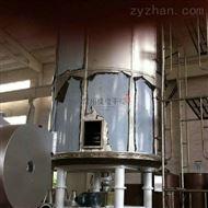 保险粉干燥机