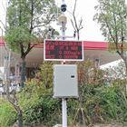 OSEN-TVOC河南水泥工业大气VOCs监测微型站系统