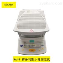 MA45赛多利斯水分测定仪