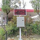 河南印刷工业挥发性有机物排放标准厂家监测