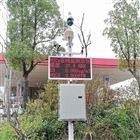 OSEN-VOCs工業氣體無組織污染VOCs自動監測站
