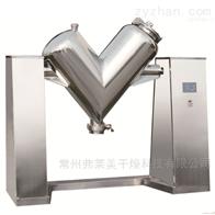 上海V型混合机