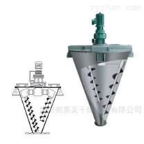 玻璃小麦面粉混料机、香料双螺杆锥形混合机