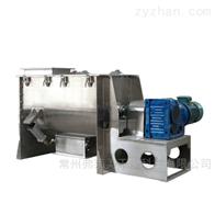 上海卧式螺带混合机