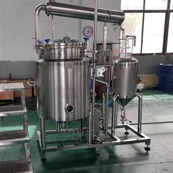 Y-JY小型不銹鋼植物精油提取器