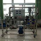 实验室中药提取浓缩装置