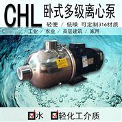 水產養殖多級水輸送不銹鋼泵灌溉增壓離心泵