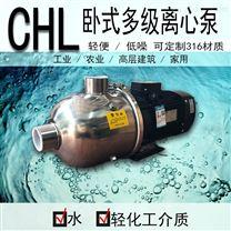 水产养殖多级水输送不锈钢泵灌溉增压离心泵