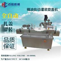 HCGX-60型液體瓶裝精油灌裝機