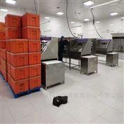 科爾新品太陽能電池材料微波干燥烘干機
