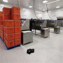 科尔新品树脂粉微波干燥烘干设备