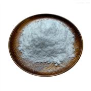 解草啶农药原料3740-92-9生产厂家