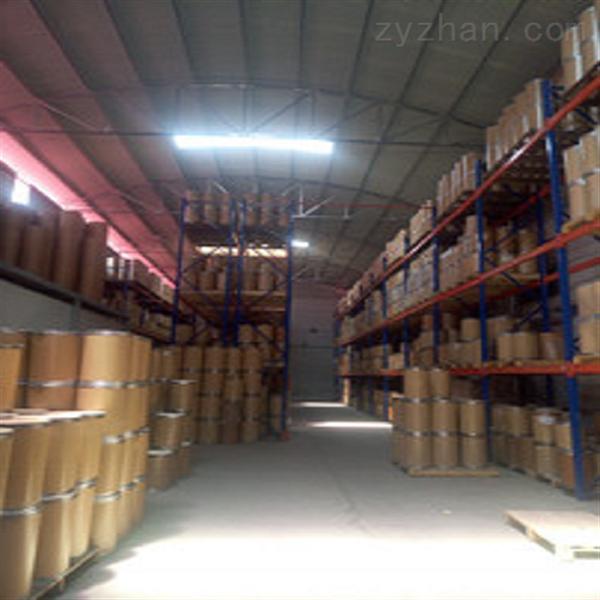 卡络磺钠51460-26-5原料生产厂家