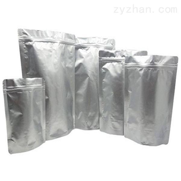 多肽-医药原料醋酸阿拉瑞林