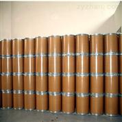 醫藥中間體3-乙酰氨基鄰苯二甲酸酐
