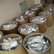 無機化工金屬催化劑鉑炭