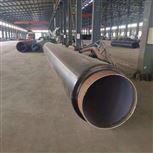 揚州市219*7聚氨酯地埋式復合管道工程報價