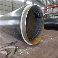 219地下热水聚氨酯保温管