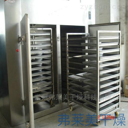 熱風循環烘箱、蔬菜熱風干燥箱