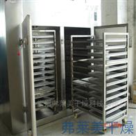 热风循环烘箱、蔬菜热风干燥箱