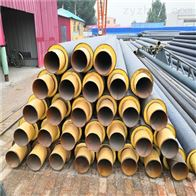 聚氨酯蒸汽地埋式保温管