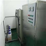 制藥企業實驗室廢水處理設備