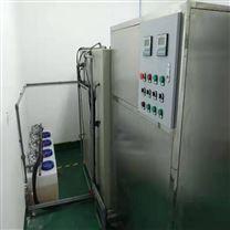動物疫中心實驗室廢水處理設備