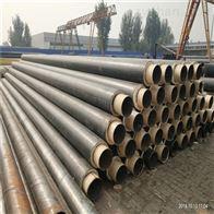 管径273地埋式聚氨酯防腐供暖保温管