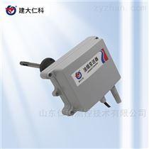 RS-LB1-N01-FL油烟浓度监测系统 油烟在线监测仪