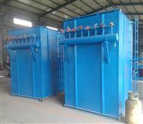 工业集尘器 粉尘处理设备 脉冲除尘器