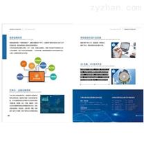 智能化固体制剂智能信息管理系统