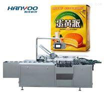 蛋黄派蛋卷月饼装盒机 间歇式硬盒入盒机