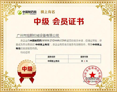 广州旭朗机械:不断提高粉碎设备质量,助客户获益